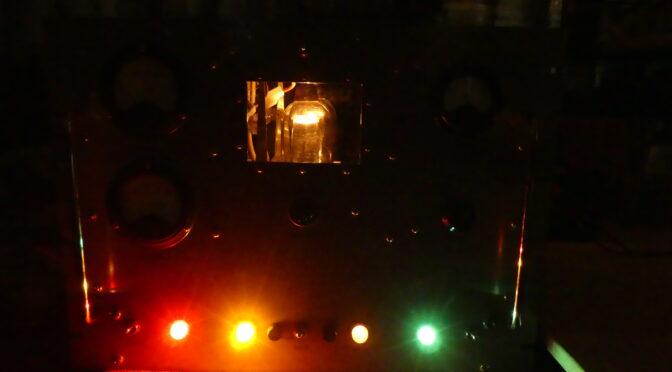 Cosmic Induction Generator Update